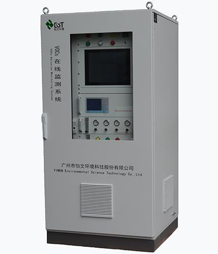 EST-VOCs-1000型VOCs在线监测仪
